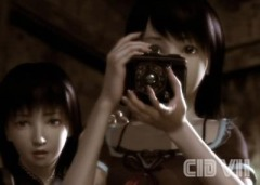 fatal_frame_2_screencopia