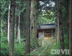 Foto real de la mansión Himuro