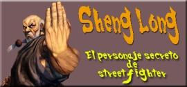 Sheng Long Street Fighter